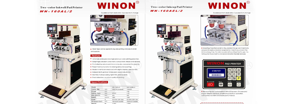 инструкция Winon Wn-121 - фото 4