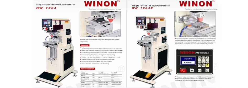 инструкция Winon Wn-121 - фото 2